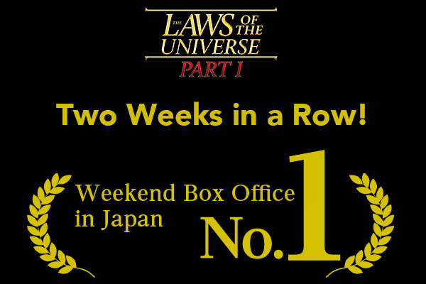 2weeks_in_a_row