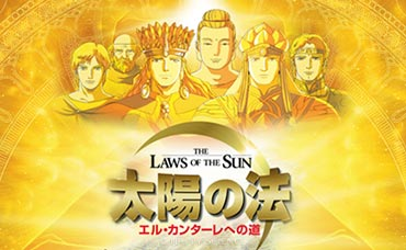 The Laws of the Sun (2000)
